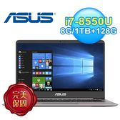 【ASUS 華碩】ZenBook UX410UF-0073A8550U 14吋超薄邊框筆電 石英灰 【買再送電影兌換序號1位】