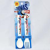 湯瑪士小火車兒童餐具湯匙叉子 製