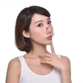 美鼻神器墊鼻器隆鼻挺鼻器鼻夾翹鼻器瘦鼻翼高鼻梁矯正鼻子增高器
