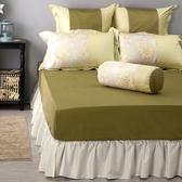 《 60支紗》單人床包枕套二件組【波隆那 - 綠花】-麗塔LITA -