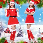 聖誕服裝 聖誕節服裝成人女 兔女郎性感cos舞會紅色聖誕服裝 ds演出服 茱莉亞嚴選