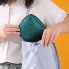 菱格紋防水隨身收納包 衛生棉包 整理袋 ...