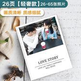 相冊創意情侶浪漫diy手工照片書寫真紀念做生日禮物 CP122【棉花糖伊人】