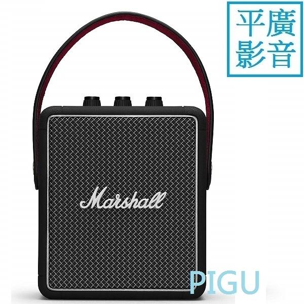 平廣 結帳特價 Marshall Stockwell II 藍芽喇叭 ll 公司貨保一年 IPX4防潑水 2代 攜帶型