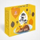 雙笙妹妹.冰烤地瓜(300g×10盒)﹍愛食網