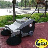 工業掃地機 手推式電動吸塵掃地機工廠車間倉庫無塵清掃車粉塵清潔工業掃地車 第六空間 MKS