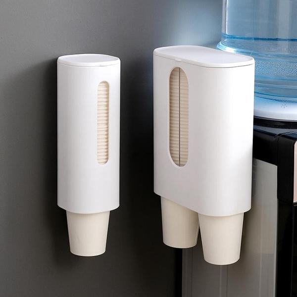 紙杯架 一次性杯子架自動取杯器免打孔壁掛式置物架桌邊裝放水紙杯夾家用 歐歐