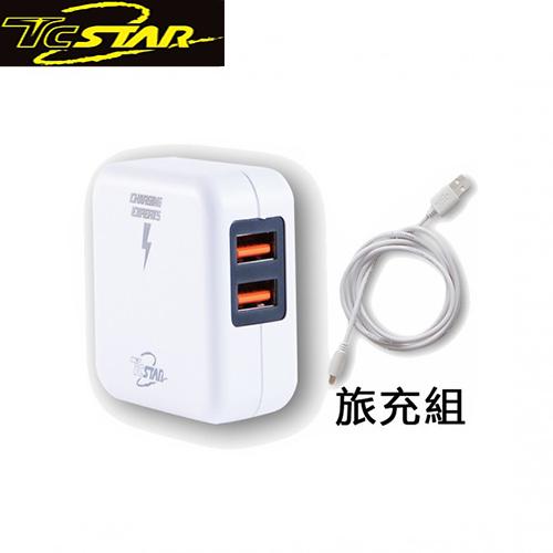 T.c.star 連鈺 2埠USB白色旅充充電線充電組 TCP2100A-WE
