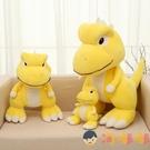恐龍毛絨玩具公仔布娃娃抱枕玩偶兒童生日禮【淘嘟嘟】