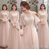 伴娘服 粉色伴娘服新款仙氣質伴娘禮服姐妹團簡約大方畢業禮服顯瘦 至簡元素