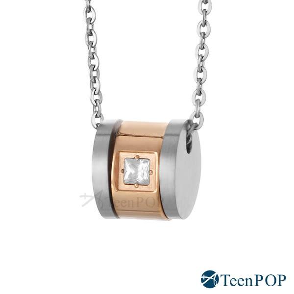 鋼項鍊 西德鋼 緣分註定 女項鍊 白鋼鈦鋼 *出清特價$199* 附鋼鍊