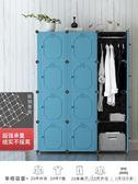 簡易衣柜簡約現代經濟型實木板式省空間臥室組裝塑料布衣櫥推拉門艾美時尚衣櫥igo
