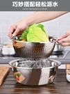 瀝水盆 蘇興不銹鋼盆子套裝加厚家用廚房打蛋和面洗菜瀝水籃漏湯盆五件套 晶彩 99免運