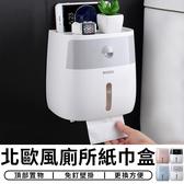 【台灣現貨 C017】北歐風 廁所衛生紙盒 紙巾盒 衛生紙置物架 浴室 置物架 面紙盒 衛生紙架