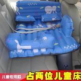 車載空氣床 後排床墊兒童嬰兒寶寶車載中旅行睡墊創意車震床 俏女孩