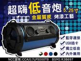 【AD003】低音砲大喇叭!液晶顯示重低音喇叭 音箱 藍芽喇叭 藍牙喇叭 藍牙音響