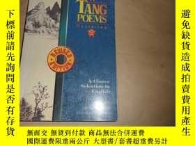 二手書博民逛書店tang罕見poem revisited a choice selection in english(唐詩 英文原