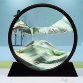 沙漏擺件家居裝飾品3d實木流沙畫現代簡約客廳辦公室創意生日禮物YYS 道禾生活館