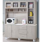 櫥櫃 餐櫃 FB-313-1 白梣木5.3尺仿石面碗盤櫃組【大眾家居舘】