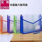 買1送1 加厚大容量A4文件袋透明塑料紐扣袋收納補習袋【極簡生活】
