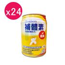 24罐裝 Protison 補體素 優纖A+ (不甜) 237ml【瑞昌藥局】015021