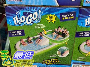 [COSCO代購] C1179355 BESTWAY FAMILY SLIDE POOL 家庭滑水戲水池 長373寬187高69公分