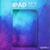 2019新款ipad平板保護套air星空pro迷你7個性2創意3休眠4簡約10.5 自由角落