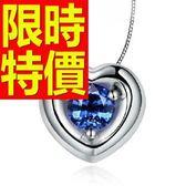 藍寶石 項鍊 墜子S925純銀-0.2克拉生日情人節禮物女飾品53sa21【巴黎精品】