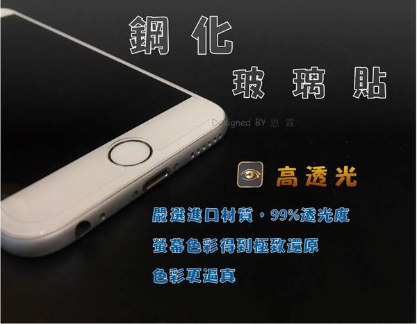 【日本AGC玻璃保護貼】SONY Xperia XZ Premium XZP G8142 非滿版 鋼化玻璃貼 螢幕保護膜 9H硬度