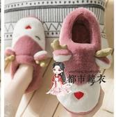 兒童棉拖鞋 棉拖鞋女士秋冬季家用情侶室內可愛保暖毛絨月子鞋包跟兒童家居男 3色