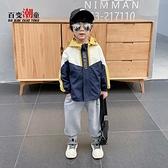 男童外套 男童外套春秋款兒童上衣中大童沖鋒衣洋氣秋裝正韓潮童裝-Milano米蘭
