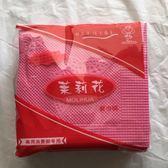 粉紅色餐巾紙餐廳酒店飯店宴席婚慶喜宴杯花紙辦酒喜酒玫紅色紙巾【奇貨居】