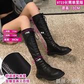 長靴女過膝靴2019新款秋季靴子ins百搭粗跟長筒秋款高筒騎士靴潮   蘿莉小腳丫
