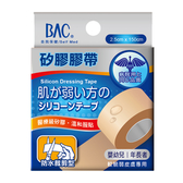 BAC倍爾康 矽膠膠帶-脆弱皮膚專用(防水剪裁型2.5x150cm) 溫和剝離 低過敏 醫療矽膠帶