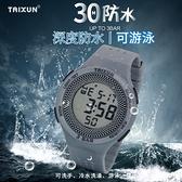 戶外表 中學生手錶輕巧超薄防水多功能數字式多款百搭情侶戶外手錶T306 曼慕
