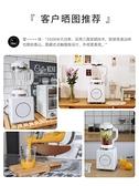 破壁機 美國JESE潔氏破壁機家用靜音加熱全自動多功能智能破壁料理機100S 夢藝