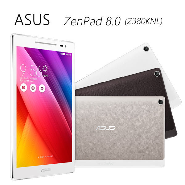 【送螢幕保護貼+書本式皮套】ASUS ZenPad 8.0 (Z380KNL)可通話平板