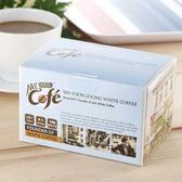 【新源隆】怡保白咖啡無糖二合一X6盒只要375元
