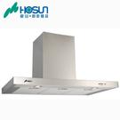 【買BETTER】豪山排油煙機 VTQ-9000-06AN歐式T型排油煙機(90公分/LED燈)★送6期零利率