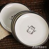 北府創意餐具蛋糕/點心小碟子蘸料調味碟陶瓷吃碟圓形味碟骨碟   酷斯特數位3C