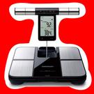 【好康/現貨供應】OMRON歐姆龍 藍牙體重體脂肪計 HBF-702T HBF702T 體重機 體重計