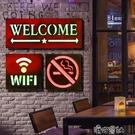 法慕小城復古燈箱墻飾創意酒吧咖啡廳LED標志燈個性指示牌裝飾品 【618特惠】