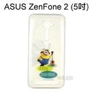 小小兵透明軟殼 [OVER] ASUS ZenFone 2 ZE500CL Z00D (5吋)【正版授權】