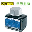 缺貨中 德國原裝進口 Online 瓶裝墨水15ml 17242 - 藍色 /瓶