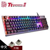 【Tt 曜越】海王星 RGB 機械電競鍵盤(茶軸)