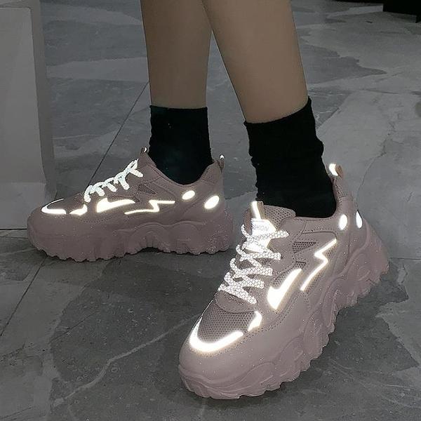 老爹鞋女ins超火新款百搭內增高反光小白鞋女運動潮鞋2020夏季 全館免運 快速出貨