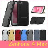 【萌萌噠】ASUS ZenFone 4 Max (ZC554KL) 變形盔甲保護套 鋼鐵人馬克戰衣 全包帶支架 矽膠套