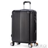 行李箱男士拉桿箱旅行密碼皮箱子韓版個性潮萬向輪超大號容量28寸  WD 遇見生活