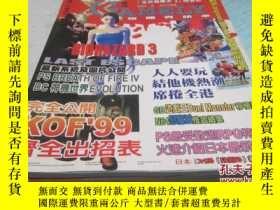 二手書博民逛書店X罕見GAMELY 1999年 VOL.5【一書二冊,無贈品】Y