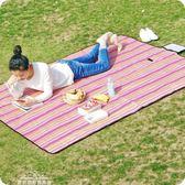 戶外便攜野餐墊防潮墊 可折疊野餐布春游墊子牛津布防水野炊地墊「夢娜麗莎精品館」